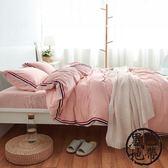 日韓式TB織帶工藝款簡約棉質純色水洗棉四件套床笠床單床上用品【黑色地帶】