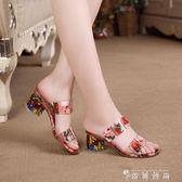 夏新款女涼拖鞋韓版水鑽跟涼拖女一字型花皮中跟外穿女涼鞋潮  薔薇時尚