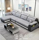 布藝沙發小戶型客廳整裝簡約現代組合套裝出租房簡易三人位經濟型 海角七號