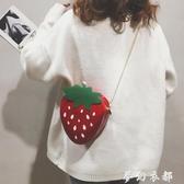 新款可愛草莓小包寶寶小孩側背包小女孩時尚潮單肩兒童零錢包夢幻