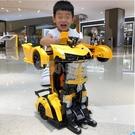 遙控車 遙控車感應變形充電汽車玩具車大號機器人小朋友兒童玩具男孩賽車 NMS小明同學