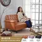 【班尼斯國際名床】~Romeo羅米歐拉鑽 獨立筒沙發/雙人皮沙發/歐式經典/天然實木腳