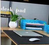 超大辦公桌寫字桌墊 無異味 BS15191『樂愛居家館』