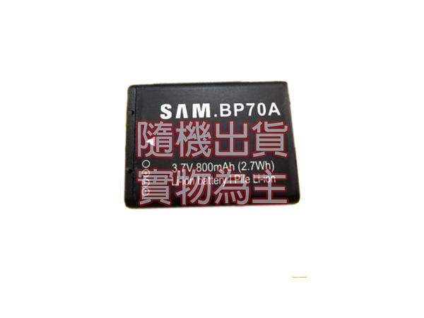 SAMSUNG 專用鋰電池 SAM-BP70A