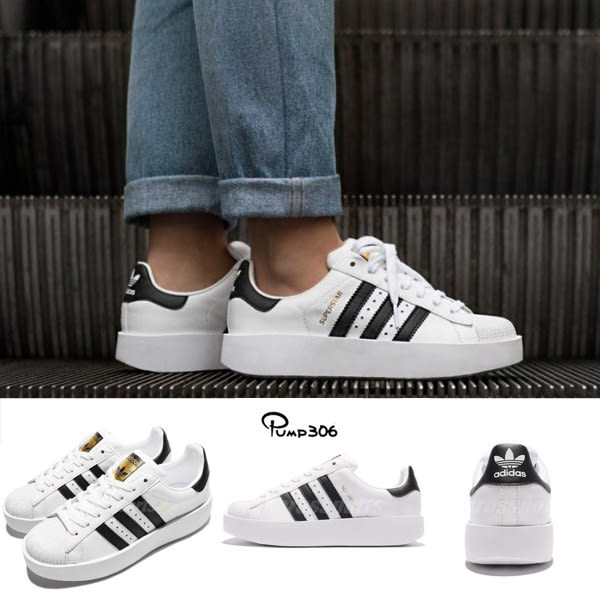 adidas 休閒鞋 Superstar Bold W 白 黑 厚底 日系 基本款 貝殼頭 金標 女鞋【PUMP306】 BA7666