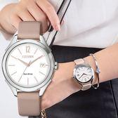 【送!!電影票】CITIZEN 星辰 Eco-Drive 婉約設計光動能時尚腕錶 FE6141-19A 熱賣中!
