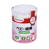 chuchubaby 超細紙軸嬰兒專用棉棒-250支