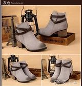 大東短靴女秋冬新款平底真皮馬丁靴英倫風粗跟單靴短筒皮靴女- 【全館免運】
