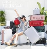 (快出)行李箱 女網紅ins潮拉桿箱萬向輪20小型密碼旅行皮箱子24寸