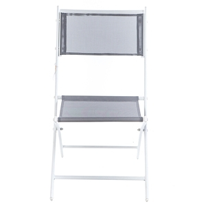 萊恩折合椅