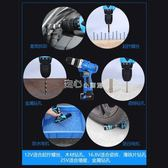 電鑽力培新手電轉鑽充電式手槍鑽工業手鑽小鋰電鑽家用電動螺絲刀起子『獨家』流行館YJT220V