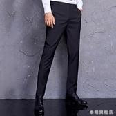 男西褲修身商務褲青年休閒西服褲子職業西裝褲小腳褲正裝長褲男褲