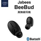 Jabees BeeBud 真無線藍牙耳機 【台南-上新】 藍牙耳機 入耳式 防水 公司貨