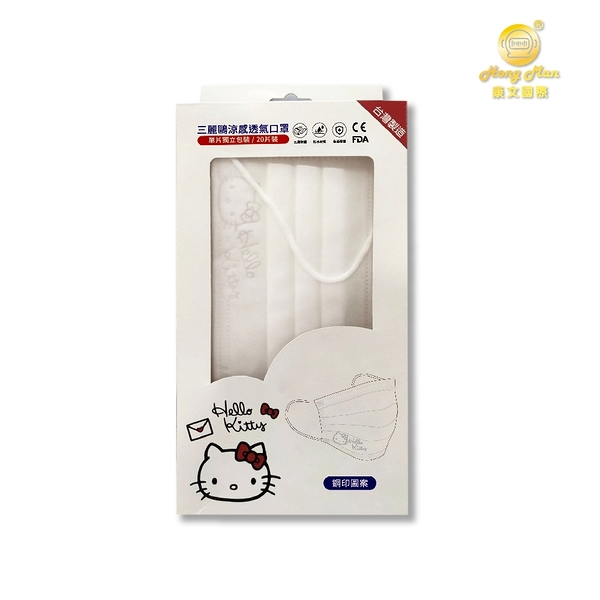 三麗鷗系列 涼感透氣口罩 白色鋼印 Hello Kitty經典款(20入)