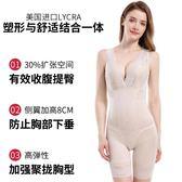 美人塑身內衣女計夏季款超薄3.0收腹束腰燃脂美體束身瘦身衣