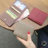 新款歐美大牌短款錢包女真皮簡約搭扣錢夾卡位超薄牛皮夾頭層 韓美e站