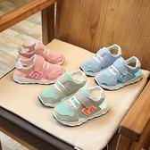 2018夏款兒童涼鞋中小童寶寶網面透氣童鞋男女童包頭鏤空運動涼鞋-享家生活館