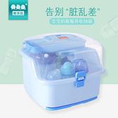 奶瓶收納盒可手提奶瓶箱嬰兒奶瓶塑料寶寶餐具奶粉盒防塵干燥架WY