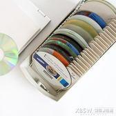 Actto安尚光盤盒CD盒包大容量DVD光碟片收納盒帶鎖創意美觀盒子CY『新佰數位屋』
