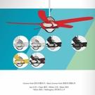 【燈王的店】《VENTO芬朵精品吊扇》54吋吊扇+遙控器 颶風系列 54URAGANO 送基本安裝