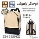 【B/B 米褐黑】日本Legato Largo 復古仿皮革後背包 LT-15161 數量限定!