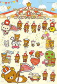 【日本 artbox】盒裝拼圖-懶懶熊(300片) #300-760