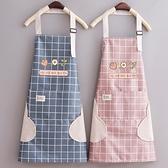 圍裙 日系韓版防水防油女圍裙成人家用做飯圍腰上班無袖飯店工作服男士 夢藝家