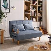 【水晶晶家具/傢俱首選】JM1734-1 漢妮130cm直拉長睡型鋼管絨布沙發床