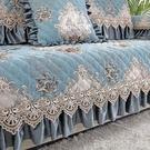 沙發墊 沙發套罩四季通用歐式沙發墊防滑簡約坐墊子全包萬能沙發套全蓋布 印象