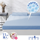 House Door 防蚊防螨11cm藍晶靈涼感記憶床墊贈毯-雙人雪花藍