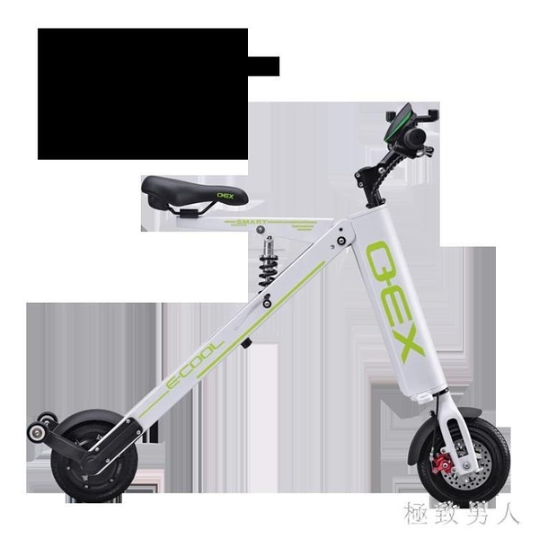 折疊式電動代步車小型電瓶車 男女超輕迷你便攜鋰電成人自行車 LJ8132【極致男人】