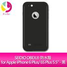 SEIDIO OBEX® 防水殼 for Apple iPhone 6 Plus/ 6S Plus 5.5 - 黑