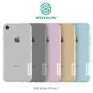 【現貨】NILLKIN Apple iPhone 7 本色TPU軟套 軟殼 手機殼