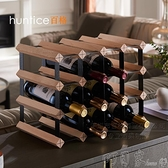 huntice酒架紅酒具展示架實木家用小酒櫃簡約歐式時尚鑲嵌紅酒架YYJ【618特惠】