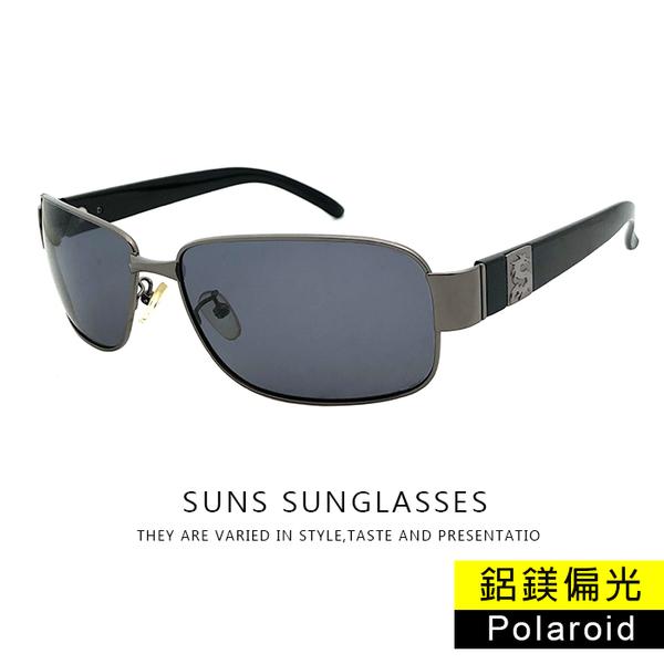 鋁鎂合金Polaroid時尚方框偏光墨鏡 男士駕駛墨鏡 輕盈鋁鎂框墨鏡 抗紫外線UV400