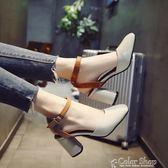 女士涼鞋女春新款韓版百搭時尚一字扣包頭粗跟高跟鞋羅馬鞋子color shop