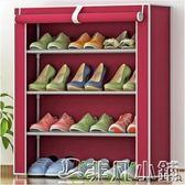 鞋櫃 簡易鞋櫃防塵防潮多層雙排12格布鞋櫃 非凡小鋪 igo