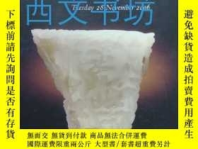 二手書博民逛書店【罕見】 Important Chinese Jades Col