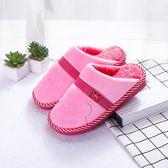 冬季拖鞋男士棉拖鞋大碼 加厚保暖情侶拖鞋冬 居家室內男女棉拖鞋