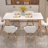 餐桌北歐實木餐桌現代簡約白色小戶型飯桌經濟型家用長方形餐桌椅組合WY【中秋節促銷】