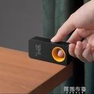 測距儀 小米HOTO小猴智慧激光測距儀手...