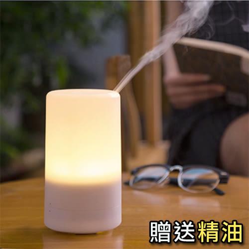 【免運費★送2瓶精油】多功能USB炫彩水氧機(霧化 加濕 加濕機 精油 小夜燈 薰香機 汽車除臭)