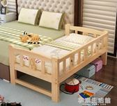 兒童床男孩單人床女孩公主床帶護欄小孩床嬰兒邊床加寬拼接實木床-享家生活館 YTL