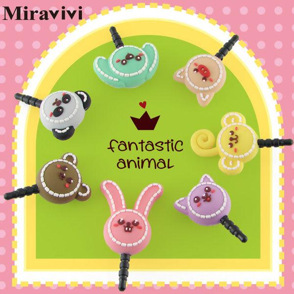 Miravivi 可愛動物狂想曲系列耳機防塵塞-LaLa兔