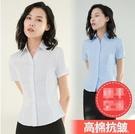 白色襯衫女短袖襯衣春夏季職業裝韓版大碼工裝正裝面試工作服百搭 夏季狂歡