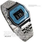 LA680WA-2BDF卡西歐CASIO復古數字型電子錶 銀色不鏽鋼鐵帶 計時鬧鈴 數位電子女錶 藍色