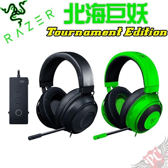 [ PC PARTY ] 雷蛇 Razer Kraken 北海巨妖 TE Tournament Edition 耳機麥克風 支援THX 黑 綠