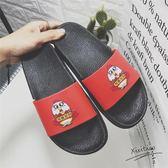 拖鞋 個性可愛小雞拖鞋新年本命年紅色拖鞋男情侶涼拖鞋 巴黎春天