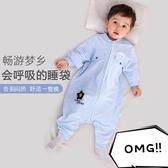 兒童睡袋 嬰兒睡袋夏季薄款分腿春夏純棉嬰幼兒童空調服寶寶防踢被四季通用 雙12