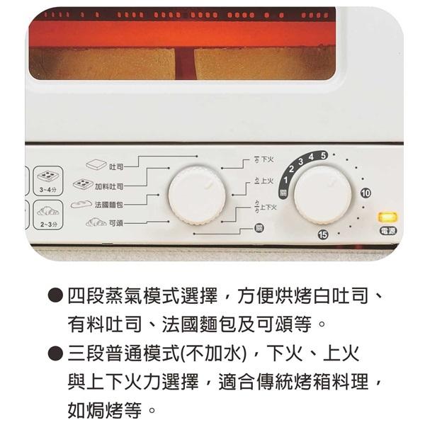 【歌林】10公升蒸氣烤箱/烤吐司-白KBO-LN102 保固免運